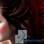 রিবন্ডিং চুলের সাইড এফেক্ট ও ট্রিটমেন্ট: