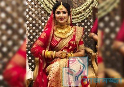 ব্রাইডাল মেকআপ টিপস (Bridal makeup tips)