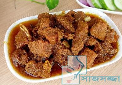''রান্না-বান্না'' গরুর মাংস রান্নার রেসিপি