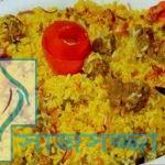 রান্না-বান্না : ভুনা মুরগি খিচুড়ি রান্নার রেসিপি