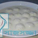 """""""রান্না-বান্না"""" সুস্বাদু রসমালাই রেসিপি"""
